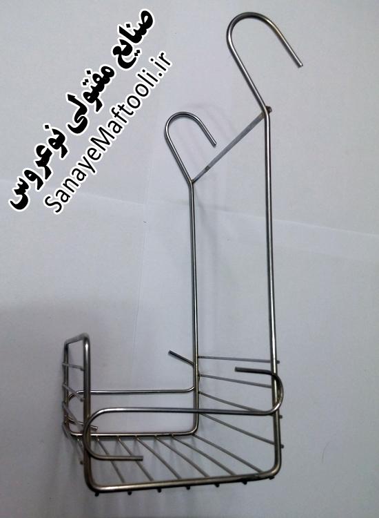 جا اسکاجی ساده فلزی آویز نوعروس