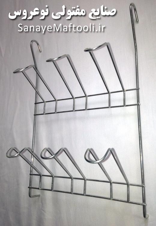 جالیوانی فلزی آویز آشپزخانه نوعروس